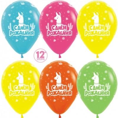 Воздушный шар С Днем Рождения! (лама) ассорти пастель (30 см)