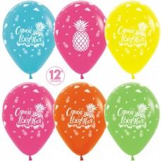 Воздушный шар С Днем Рождения! (тропический микс) ассорти пастель (30 см)