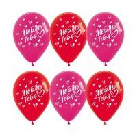 Воздушный шар Люблю тебя! красный/фуше (30 см)