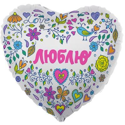 """Фольгированный воздушный шар-сердце """"Люблю!"""" (цветочный принт) белый (48 см)"""