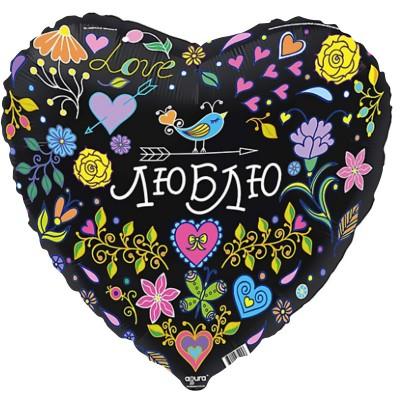 """Фольгированный воздушный шар-сердце """"Люблю!"""" (цветочный принт) черный (48 см)"""