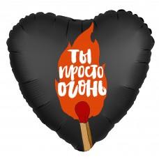 """Фольгированный воздушный шар-сердце """"Ты просто огонь"""" черный (48 см)"""