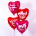 """Фольгированный воздушный шар-сердце """"Люблю Тебя"""" (узоры) фуше, сатин (48 см)"""