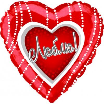 """Фольгированный воздушный шар-сердце """"Люблю"""" (на русском языке) красный (46 см)"""