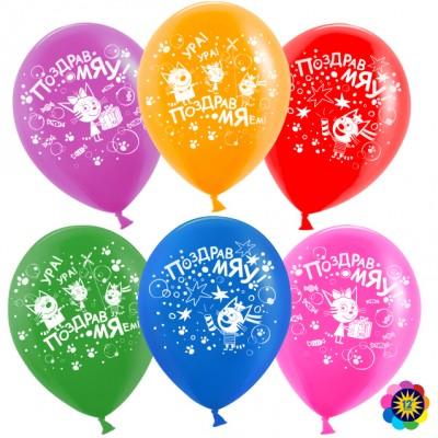 Воздушный шар Три Кота ассорти пастель (30 см)