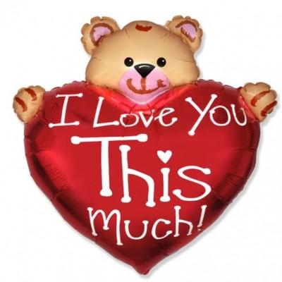 Фольгированный воздушный шар-фигура Медвежонок с большим сердцем (97 см)
