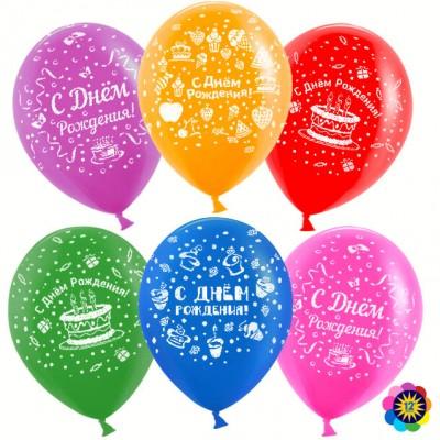 Воздушный шар С Днем Рождения! (пирожные) ассорти (30 см)