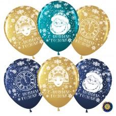 Воздушный шар С Новым Годом! (куранты) ассорти пастель (30 см)