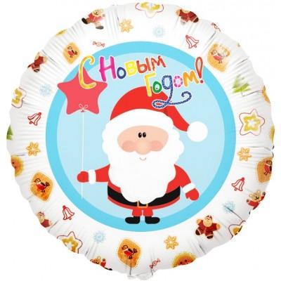 Фольгированный воздушный шар-круг С Новым Годом Дед мороз (46 см)