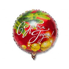 """Фольгированный воздушный шар-круг с надписью """"С новым годом"""" (46 см)"""