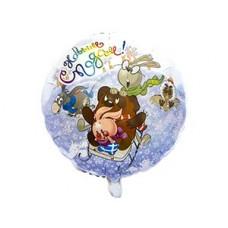 """Фольгированный воздушный шар-круг Пух """"С новым годом"""" (46 см)"""