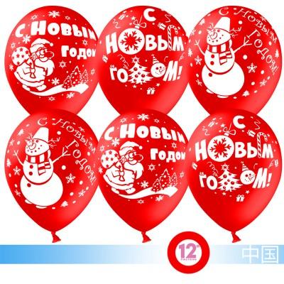 Воздушный шар С Новым годом красный пастель (30 см)