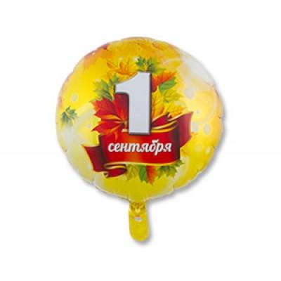 Фольгированный воздушный шар-круг листья кленовые (46 см)