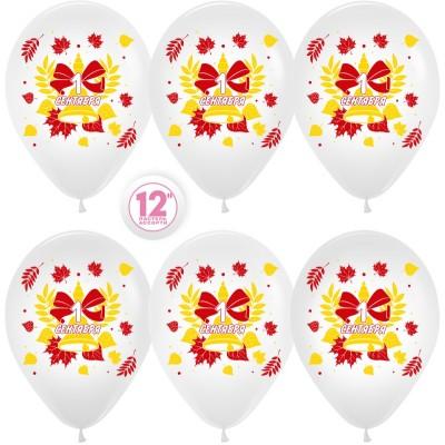 Воздушный шар 1 сентября (колокольчик и листья) белый пастель (30 см)