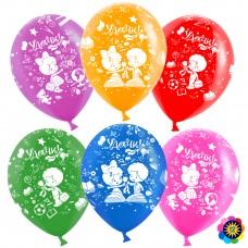 Воздушный шар Удачи (школа) ассорти лайт пастель (30 см)