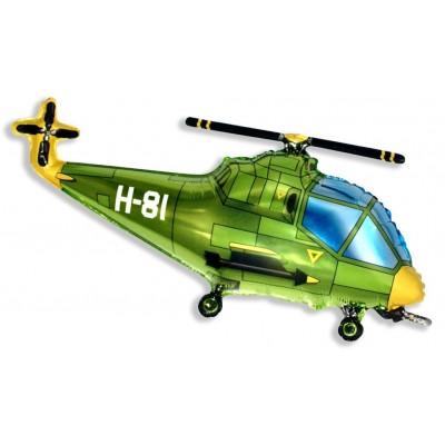 Фольгированный воздушный шар-фигура Вертолет зеленый (97 см)