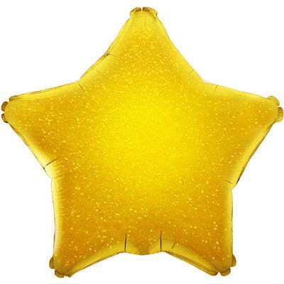 Однотонный фольгированный воздушный шар-звезда золото голография (46 см)