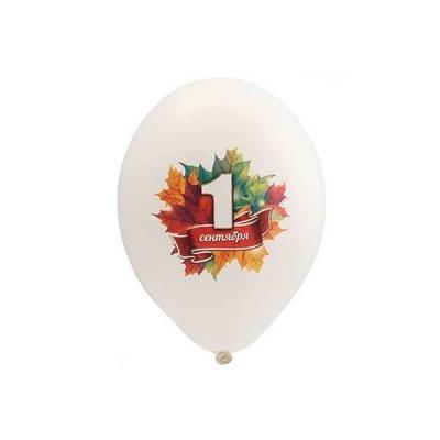 """Воздушный шар """"1 сентября"""" белый (36 см)"""