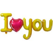 """Шар-фигура надпись """"I love you"""" с сердцем (122 см)"""