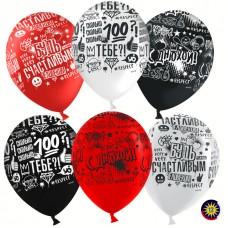 Воздушный шар С Днюхой! Emoji ассорти пастель (30 см)