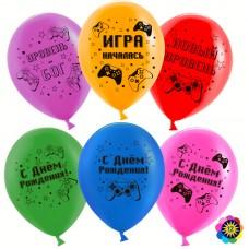 Воздушный шар С Днем Рождения, новый уровень! (геймпад) ассорти пастель (30 см)