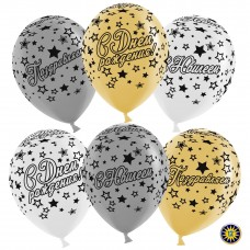 Воздушный шар С Юбилеем (звезды) ассорти (золото-серебро) металлик (30 см)