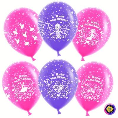 Воздушный шар С Днем Рождения! (принцессы) фуше-сиреневый пастель (30 см)