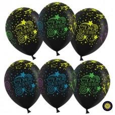 Воздушный шар С Днем Рождения (разноцветные звезды кометы) черный пастель (30 см)