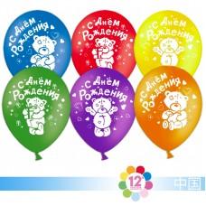 Воздушный шар С Днем рождения! (мишки) ассорти пастель (30 см)