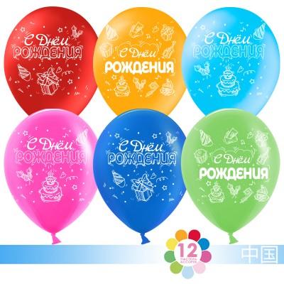 Воздушный шар С Днем Рождения! (хлопушки и подарки) ассорти пастель (30 см)