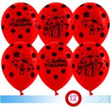Воздушный шар С Днем Рождения (божья коровка) красный пастель (30 см)