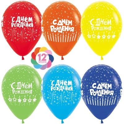 Воздушный шар С Днем Рождения! (свечи) ассорти пастель (30 см)