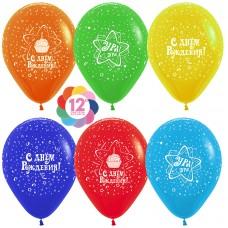 Воздушный шар Ура! С Днем Рождения! ассорти пастель (30 см)
