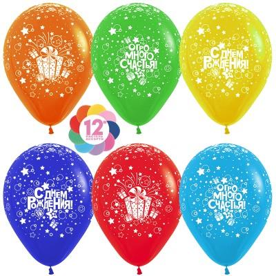 Воздушный шар С Днем Рождения! Огромного Счастья! ассорти пастель (30 см)