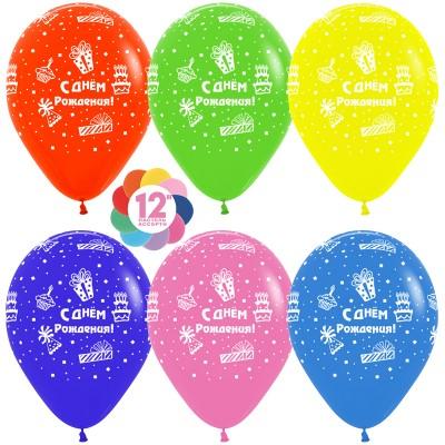 Воздушный шар С Днем рождения! (торт и подарки) ассорти пастель (30 см)