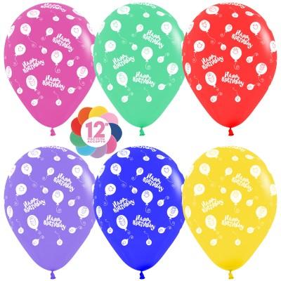Воздушный шар С Днем рождения! (шарики-смайлы) ассорти пастель (30 см)