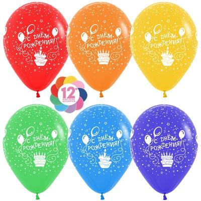 Воздушный шар С Днем Рождения! (торт) ассорти пастель (30 см)