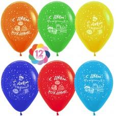 Воздушный шар С Днем Рождения! (сладости) ассорти пастель (30 см)