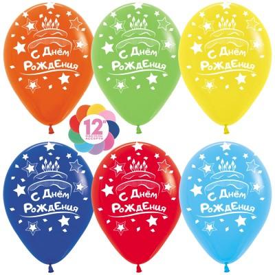 Воздушный шар С Днем Рождения! (торт и много свечей) ассорти пастель (30 см)
