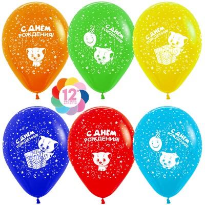 Воздушный шар С Днем Рождения! (котята) ассорти пастель (30 см)
