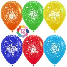 Воздушный шар С Днем Рождения! (огромного счастья) ассорти пастель (30 см)