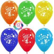 Воздушный шар Веселого Дня Рождения! ассорти пастель (30 см)