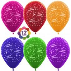 Воздушный шар С Днем рождения! (ленты) ассорти металлик (30 см)