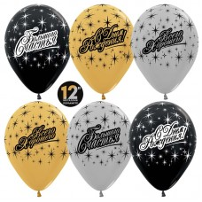 Воздушный шар С Днем Рождения Большого Счастья! ассорти делюкс металлик (30 см)
