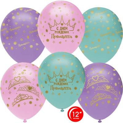 Воздушный шар С Днем Рождения Принцесса! ассорти пастель (30 см)
