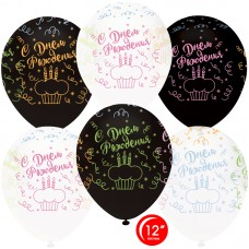 Воздушный шар С Днем Рождения! (разноцветные кексы) ассорти пастель (30 см)