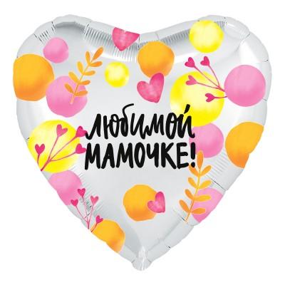 Фольгированный воздушный шар-сердце Любимой мамочке! (весенние веточки) серебро (48 см)