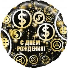 Фольгированный воздушный шар-круг С Днем Рождения (доллары) черный (46 см)