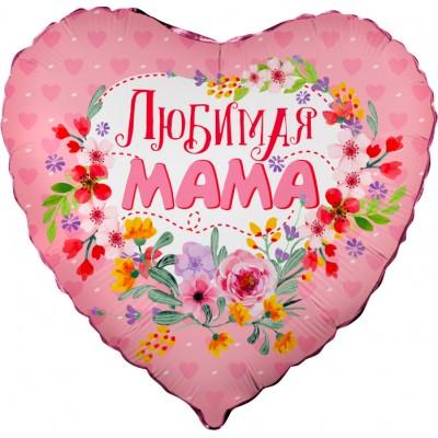 Фольгированный воздушный шар-сердце Любимая мама (46 см)