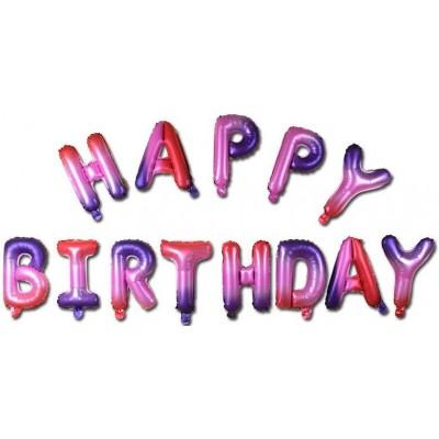 """Фольгированный шар-фигура мини-надпись """"Happy Birthday"""" розовый градиент (36 см)"""